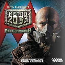 Metro 2033: Breakthrough (EN)