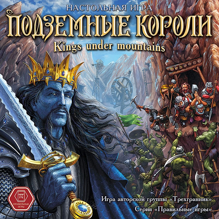 Kings Under Mountains - obrázek