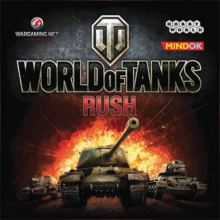 World of Tanks: Rush - promo karty