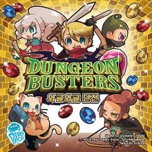 Dungeon Busters - obrázek