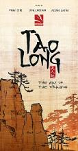 Tao Long: The Way of the Dragon (Retail)